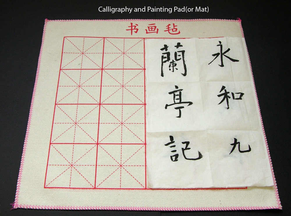 Chinese Painting Rice Paper And Supplies Blueheronarts