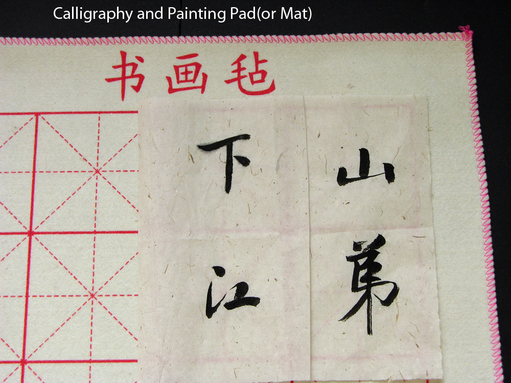 chinese calligraphy and painting Japanese calligraphy, shodo, its beauty and spiritual power woman artist shows contemporary dharma art inspired on buddhism and zen at shodo art gallery experience the world of japanese calligraphy.