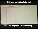 Wool Felt Pad 19x19 Mat for Chinese Calligraphy & Painting