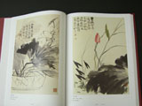 Zhang Daqian's Paintings