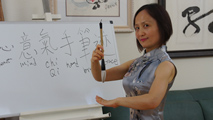 Practice Qigong and Chinese Painting with Victoria(MP4)