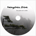 Huangshan China from plein air to studio(DVD)
