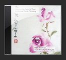 DVD - Capture the Spirit of Roses in Chinese Brush Painting