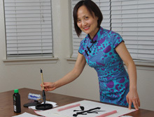 Practice Basic Chinese Calligraphy with Victoria Video Class