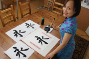 Step-by-step Calligraphy with Victoria 4 Zoom Classes(8/18-9/09)