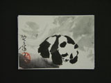 ACEO-A0014 A Panda Walking