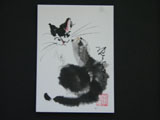 ACEO-A0028 Sumi Black and White Cat