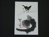 ACEO-A0029 Suggestive Cat