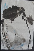 Gift Painting 107 Blue Lotus