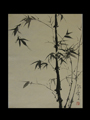 A Plein Air Painting of Bamboo