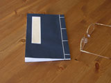 Handbound Rice Paper Stab Binding Books(plain)