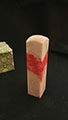 "Chicken Blood Soapstone for Chinese Seal 3/4"" #14"