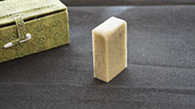Rectangular Qingtian Soapstone for Mood Seal #B1