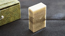 Rectangular Qingtian Soapstone for Mood Seal #B4