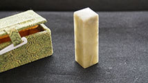 "1/2"" Qingtian Soapstone w/ Box for Name Seal #96"