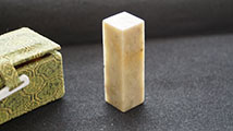"1/2"" Qingtian Soapstone w/ Box for Name Seal #100"