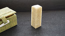 "1/2"" Qingtian Soapstone w/ Box for Name Seal #101"