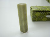 "3/8"" Qingtian Soapstone w/ Box for Name Seal #22"