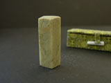 "1/2"" Qingtian Soapstone w/ Box for Name Seal"