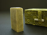 Rectangular Qingtian Soapstone for Mood Seal #A6
