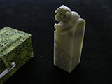 "1"" Qingtian Soapstone with Monkey Knob #04"