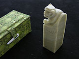 "1"" Qingtian Soapstone with Monkey Knob #06"