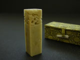 3/4 Qingtian Soapstone for Name Seal with Dragon Top #23