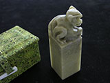 "1"" Qingtian Soapstone with Monkey Knob #07"
