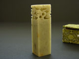 3/4 Qingtian Soapstone for Name Seal with Dragon Top #24