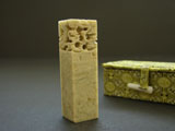 3/4 Qingtian Soapstone for Name Seal with Dragon Top #22
