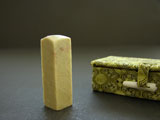 "1/2"" Qingtian Soapstone w/ Box for Name Seal #90"