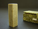 "1/2"" Qingtian Soapstone w/ Box for Name Seal #75"