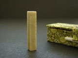 "3/8"" Qingtian Soapstone w/ Box for Name Seal #16"