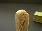 1 1/4  Shoushan Soapstone with Hermit under Pine