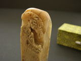 3cm  Shoushan Soapstone with Pine and Figure