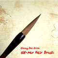 Chang Daichien's Ox-ear Hair Killer Brush to Picasso