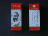 Chung Hwa Ink for Calligraphy and Chinese Painting 250g