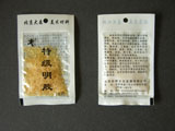 Mingjiao Gelatin Glue for Chinese Painting