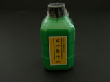 Japanese Bamboo Brand Sumi Ink 360ml Bottle