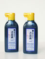 A Bottle of Japanese Sumi Ink for Shodo or Sumi-e