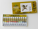 Marie's 12 Colour Chinese Watercolor Paints (Small 5ml)