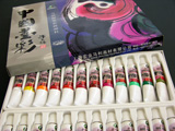 Marie's 24 Colors Chinese Watercolor Paints(12ml)