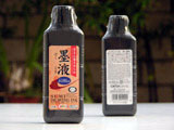 Japanese Sumi Drawing Ink for Chinese Brush Painting