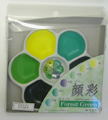 Flower Palette with 6 Japanese Color Cakes (Green Series)