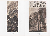 200 Best Paintings by Fu Baoshi(E-book)