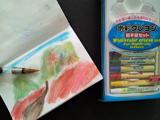 Japanese Watercolor Crayon Set for Etegami or Greeting Cards