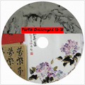 Poetic Challenges: Chinese Calligraphy and Painting(DVD)