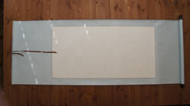 "Blank Hanging Silk Scroll 59.5""x23.5"" LG-002"