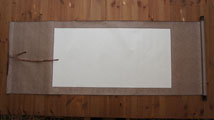 "Blank Hanging Silk Scroll 59.5""x23.5"" LG-004"