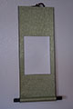 "Blank Hanging Silk Scroll 29""x11"" SM-016 Green Gold"